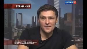 Прямой эфир с Корчевниковым смотреть онлайн