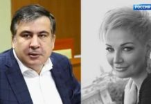 Прямой эфир 20.06.2017 - Максакова и Саакашвили