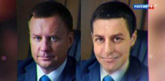 Прямой эфир 21.06.2017 - Вороненков жив?