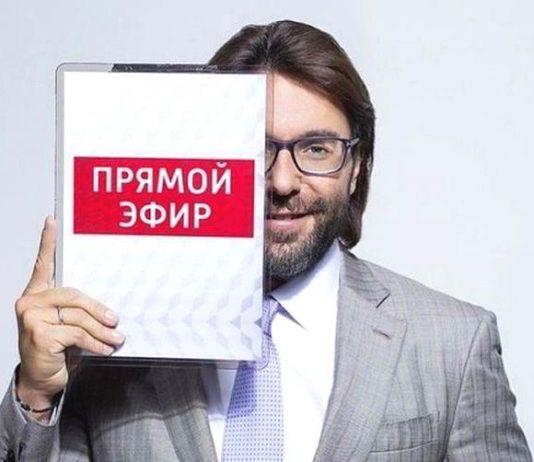 Андрей Малахов - ведущий передачи Прямой эфир на т/к Россия 1