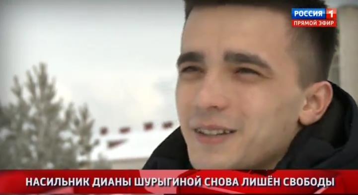 Андрей Малахов. Прямой эфир 18.01.2018