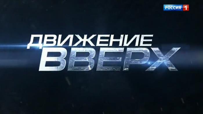 Андрей Малахов. Прямой эфир 19.01.2018