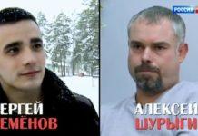 Андрей Малахов. Прямой эфир 01.02.2018