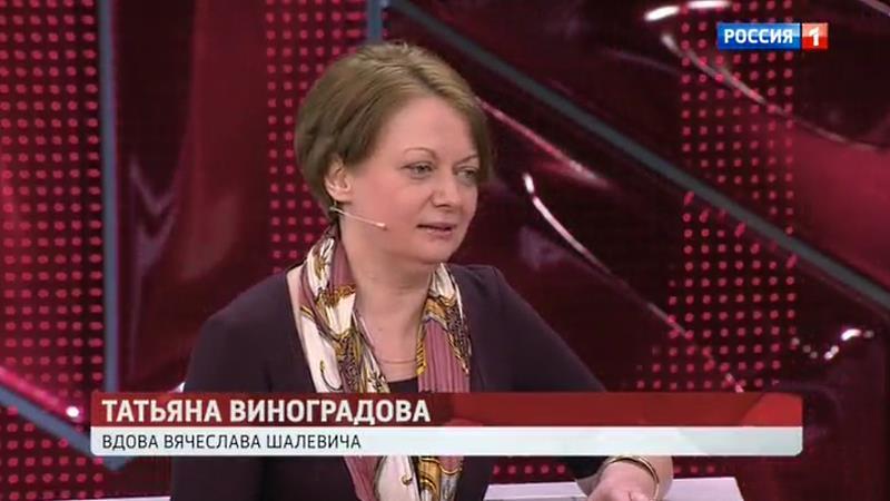 Андрей Малахов. Прямой эфир 14.03.2018 - Внебрачный сын Шалевича