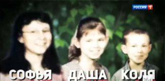 Прямой эфир 28.08.2018 - Впервые американская дочь встретится со своей русской семьей