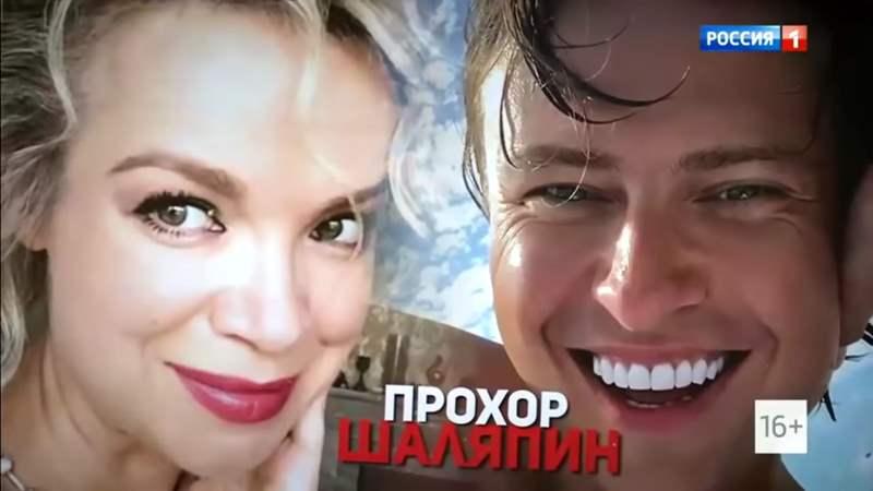 Андрей Малахов. Прямой эфир: выпуск 06.09.2018