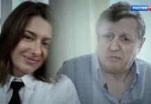 Андрей Малахов. Прямой эфир 04.10.2018