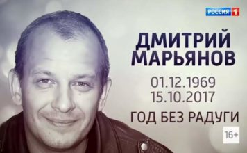 Андрей Малахов. Прямой эфир 16.10.2018