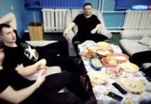 Андрей Малахов. Прямой эфир 16.11.2018 - «Цапки»: Камчатские крабы вместо тюремной баланды