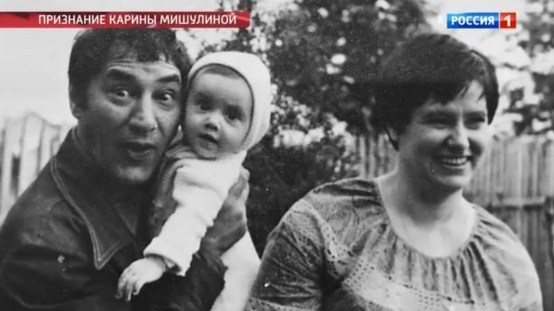 Андрей Малахов. Прямой эфир 01.11.2018 - Признание Карины Мишулиной