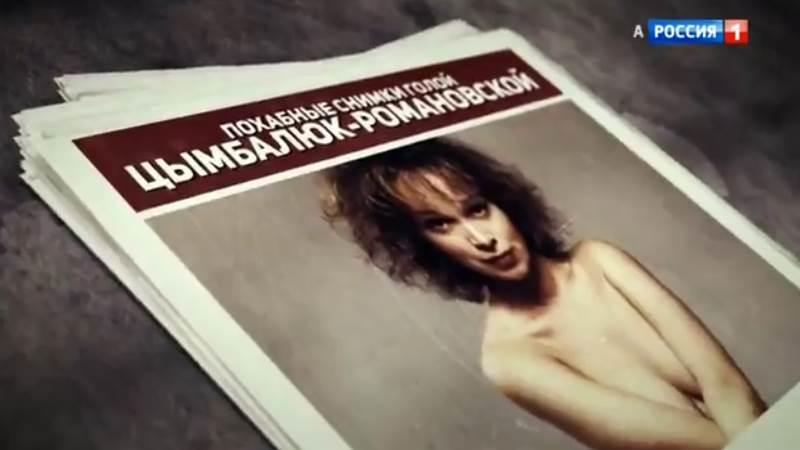 Андрей Малахов. Прямой эфир 06.11.2018 - Скандальное прошлое Виталины и Прохора