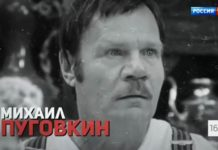 Андрей Малахов. Прямой эфир 14.12.2018 - Дочь Михаила Пуговкина против мачехи