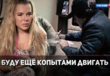 Андрей Малахов. Прямой эфир 07.12.2018 - Серов VS Друзьяк: Очная ставка