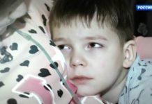 Андрей Малахов. Прямой эфир 15.01.2019 - Смертельно больная мать ищет приемных родителей для своего сына