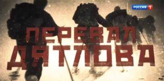Андрей Малахов. Прямой эфир 15.03.2019 - Перевал Дятлова: Новые факты. Экспедиция. Начало