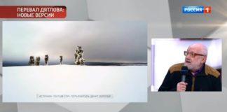 Прямой эфир: выпуск 22.03.2019 - Экспедиция: специальный выпуск с перевала Дятлова
