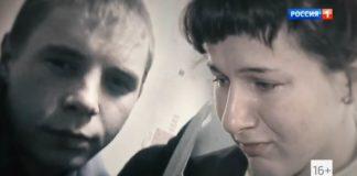 Андрей Малахов. Прямой эфир: выпуск 09.04.2019 - Падчерица, оговорившая отчима, просит прощения