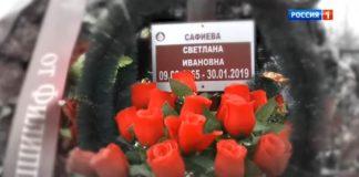 Андрей Малахов. Прямой эфир 17.04.2019 - «Беременная от Киркорова»: Послание с того света