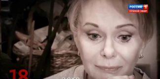 Андрей Малахов. Прямой эфир 19.04.2019 - Убийство? Актрису Ирину Цывину нашли мертвой