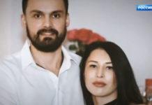 Андрей Малахов. Прямой эфир 14.10.2019 - Семейный подряд: мать и сын разводят на миллионы одиноких женщин