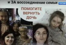 Андрей Малахов. Прямой эфир 8.10.2019 - Не отбирайте у меня дочь: мать против матери
