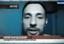 Андрей Малахов. Прямой эфир 7.11.2019 - Выпустили из тюрьмы: россиянину удалось избежать смертной казни
