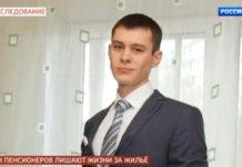 Андрей Малахов. Прямой эфир 12.12.2019 - Как пенсионеров лишают жизни за жилье