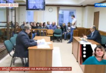 Андрей Малахов. Прямой эфир 11.12.2019 - Я - урод: компромат на мачеху и чиновников