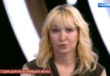 Андрей Малахов. Прямой эфир 13.12.2019 - Тест ДНК для исчезнувшей жены