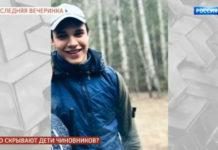 Андрей Малахов. Прямой эфир 16.12.2019 - 12 друзей Влада Бахова: что скрывают дети чиновников