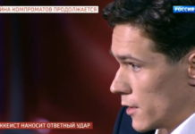 Андрей Малахов. Прямой эфир 24.12.2019 - Война компроматов продолжается: ответный удар хоккеиста