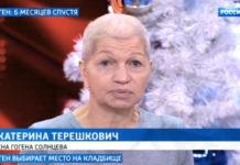 Андрей Малахов. Прямой эфир 25.12.2019 - Гоген выбирает место на кладбище