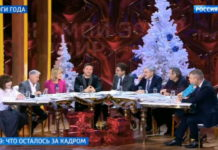 Андрей Малахов. Прямой эфир 27.12.2019 - Итоги года 2019: что осталось за кадром?