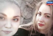 Прямой эфир 28.01.2020 - Депутат обвиняет любовницу в покушении на жену