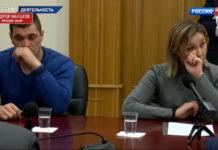 Андрей Малахов. Прямой эфир 3.02.2020 - Экспертиза: тело Влада Бахова нашли?