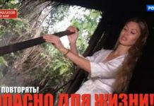 Андрей Малахов. Прямой эфир 13.03.2020 - Виктория Боня проходит опасный обряд шаманов в лесах Амазонки
