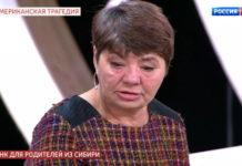 Прямой эфир 12.03.2020 - Американская трагедия: ДНК для родителей из Сибири