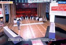 Андрей Малахов. Прямой эфир 30.03.2020 - Коронавирус: Мы знаем, что вы делали в эти выходные