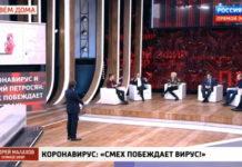 Прямой эфир 1.04.2020 - Коронавирус и Евгений Петросян: Смех побеждает страх!