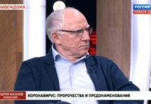 Андрей Малахов. Прямой эфир 16.04.2020 - Коронавирус: пророчества и предзнаменования