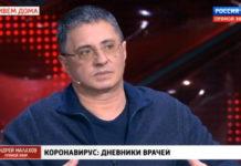 Андрей Малахов. Прямой эфир 2.04.2020 - Коронавирус: дневники врачей