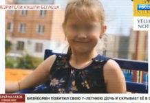 Андрей Малахов. Прямой эфир 27.04.2020 - Бизнесмен похитил свою 7-летнюю дочь и скрывает ее в США