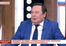 Андрей Малахов. Прямой эфир 30.04.2020 - Филипп Киркоров: день рождения дома