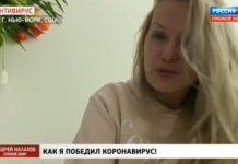 Андрей Малахов. Прямой эфир 6.04.2020 - Как я победил коронавирус