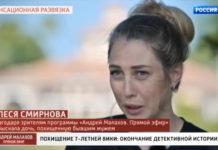 Андрей Малахов. Прямой эфир 11.05.2020 - Похищение 7-летней Вики: окончание детективной истории