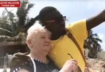 Андрей Малахов. Прямой эфир 22.05.2020 - Вдова нигерийского принца выгоняет из дома темнокожую невестку