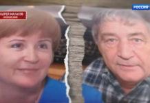 Прямой эфир 29.05.2020 - Дочь обвинила Успенского в домашнем насилии
