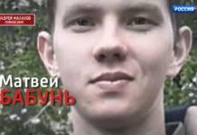 Андрей Малахов. Прямой эфир 5.06.2020 - Четыре друга Матвея Бабуня: 20-летний парень исчез на пикнике