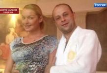 Андрей Малахов. Прямой эфир 8.06.2020 - «Где наш ребёнок, Настя?»: Фоменко обвиняет Волочкову
