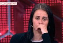 Андрей Малахов. Прямой эфир 16.07.2020 - Таинственное исчезновение после вечеринки